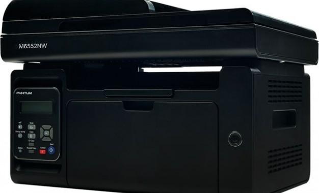 Yeni Nesil Lazer Yazıcı 'PANTUM'